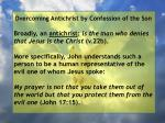 overcoming antichrist by confession of the son15