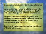 overcoming antichrist by confession of the son17