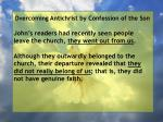 overcoming antichrist by confession of the son25