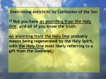 overcoming antichrist by confession of the son33