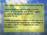 overcoming antichrist by confession of the son44
