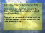 overcoming antichrist by confession of the son47