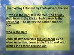overcoming antichrist by confession of the son49