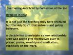 overcoming antichrist by confession of the son62
