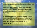 overcoming antichrist by confession of the son7