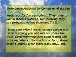 overcoming antichrist by confession of the son75