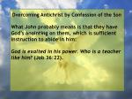 overcoming antichrist by confession of the son83