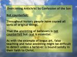overcoming antichrist by confession of the son86