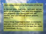 overcoming antichrist by confession of the son9