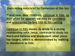 overcoming antichrist by confession of the son90
