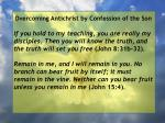 overcoming antichrist by confession of the son92