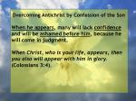 overcoming antichrist by confession of the son95
