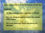 overcoming antichrist by confession of the son96
