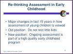 re thinking assessment in early childhood