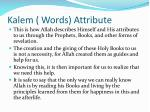 kalem words attribute