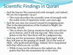 scientific findings in quran2
