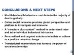 conclusions next steps