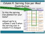 column 4 serving size per meal contribution