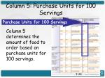 column 5 purchase units for 100 servings