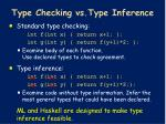 type checking vs type inference