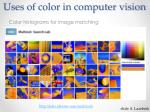 uses of color in computer vision