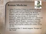 roman medicine2