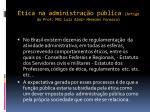 tica na administra o p blica artigo do prof msc luiz almir menezes fonseca3