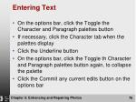 entering text3