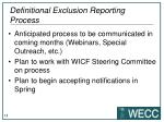 definitional exclusion reporting process