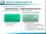 spherical deformation 1 2