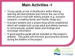 main activities 1