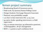 yemen project summary