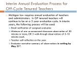 interim annual evaluation process for off cycle tenured teachers