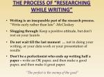 the process of researching while writing