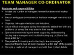 team manager co ordinator