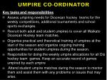 umpire co ordinator