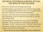 student centered learning styles the role of the teacher