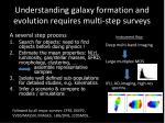 understanding galaxy formation and evolution requires multi step surveys