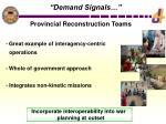 demand signals1