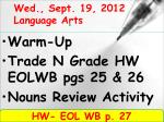 wed sept 19 2012 language arts