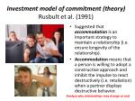investment model of commitment theory rusbult et al 1991