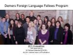 demers foreign language fellows program