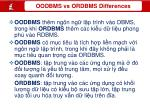 oodbms vs ordbms differences