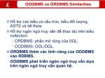 oodbms vs ordbms similarities