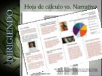 hoja de c lculo vs narrativa