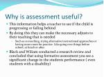 why is assessment useful