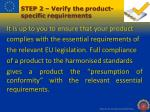 step 2 verify the product specific requirements