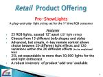 retail product offering2