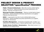 project design product selection specification process