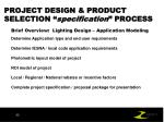 project design product selection specification process1